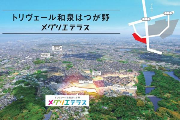 トヨタホーム株式会社の分譲地南松尾はつが野学園前のサムネイル画像