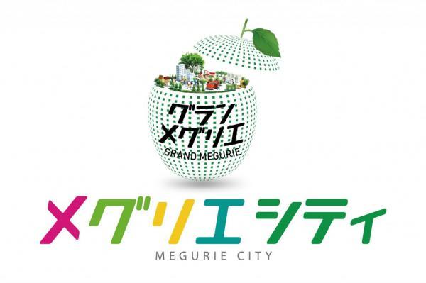 トヨタホーム株式会社の分譲地「南松尾はつが野学園前」のサムネイル画像