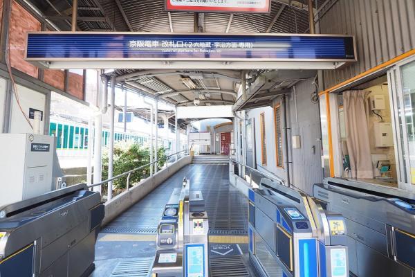 トヨタホーム株式会社の分譲地のサムネイル画像