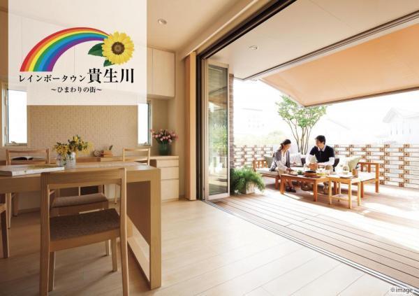 レインボータウン貴生川サムネイル画像
